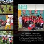 wushu 6 2014 uswa cat yearbook folklife